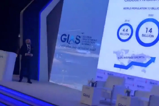 GIAS dubai aviation show - News & Media